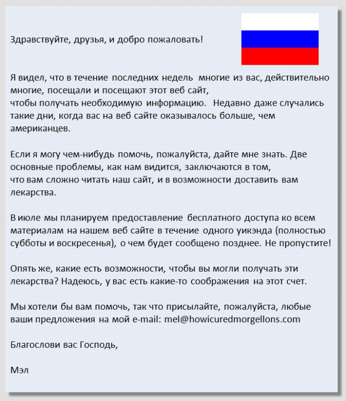 Welcome to the Russian Federation
